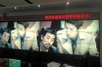 連云港鑌鑫特鋼55寸二期