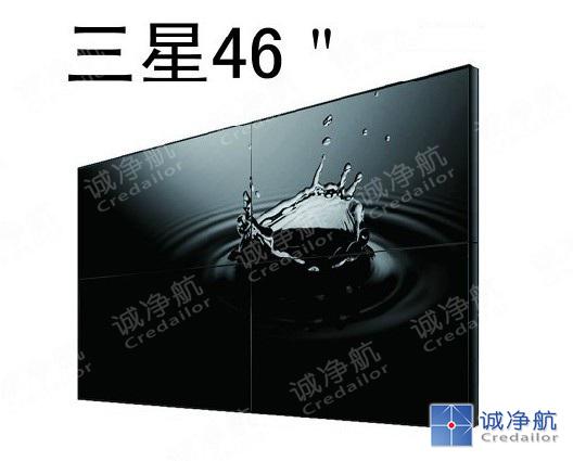 46寸超窄邊液晶拼接屏(1.7mm拼縫)