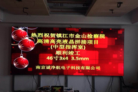 鎮江檢察院高清46寸3.5mm拼縫34