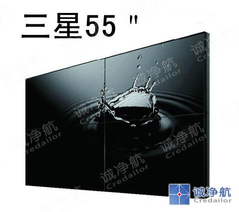 55寸超窄邊液晶拼接屏(1.7mm拼縫)